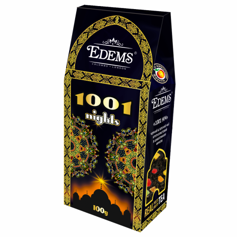EDEMS 1001 NIGHTS
