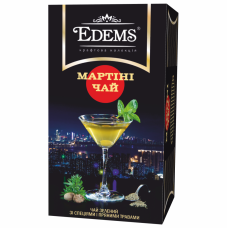 EDEMS MARTINI TEA
