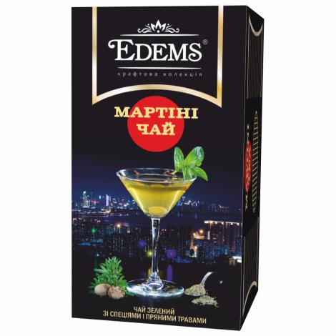 EDEMS MARTINI TEA