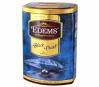 EDEMS BLACK PEARL