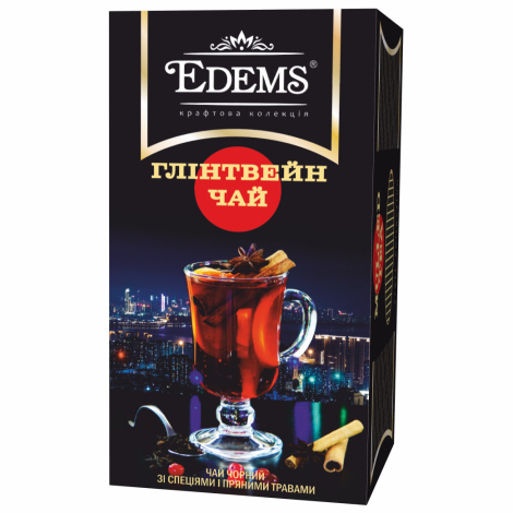 EDEMS MULLED TEA